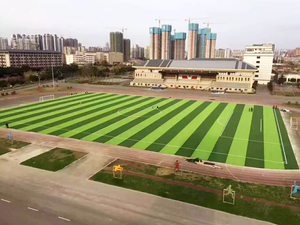 武警学院足球场
